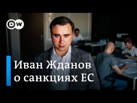 ЕС не тронет олигархов Кремля и ограничится мини-санкциями: как реагируют соратники Навального?