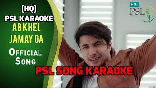 PSL SONG KARAOKE | AB KHEL JAMMY GA | ALI ZAFAR
