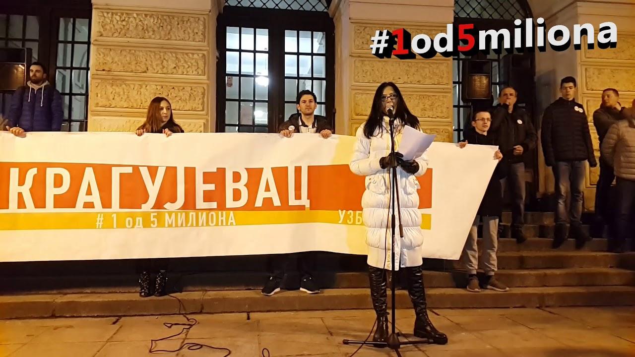 Biljana Lukić na protestu  #1od5miliona Kragujevac