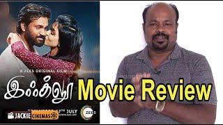 Igloo Tamil Movie Review By Jackie Sekar | இக்லூ திரை விமர்சனம் | ZEE5 Original Film |