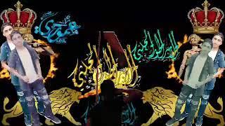 محمد الشيخ مانصعد رتب من الله دولة