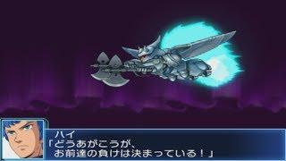 Super Robot Wars BX - Wingal High Schultatte TYPE Attacks