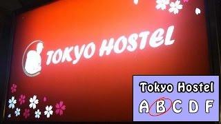A Tokyo in Hostel? Tokyo Hostel!!!