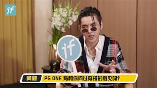 Kris Wu 170923 Burberry September 2017 Show if fashion interview 吴亦凡 wuyifan