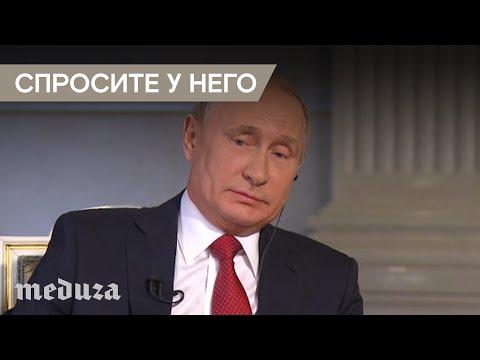 Как уходить от ответа на неудобные вопросы. Мастер-класс Путина - Популярные видеоролики!
