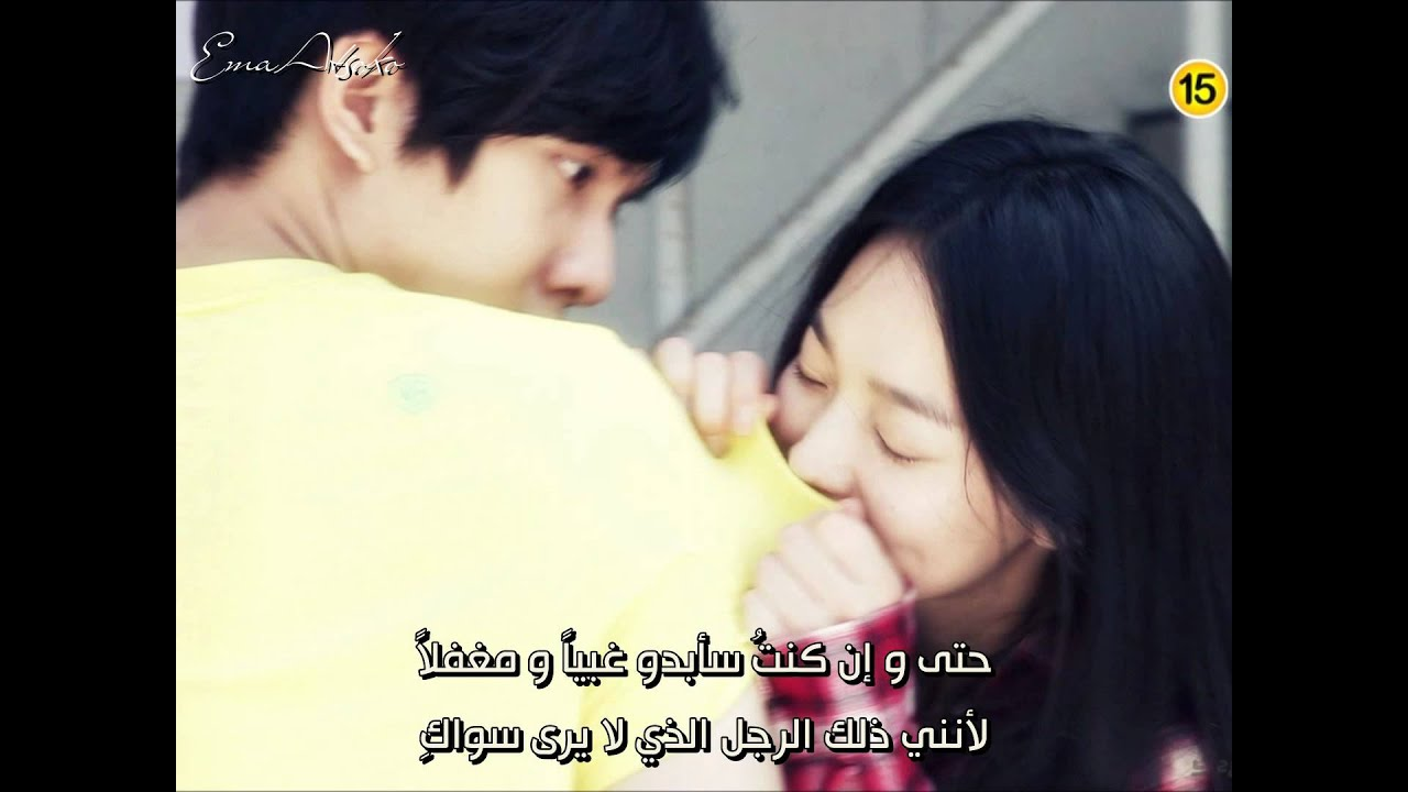 lee seung gi _ Starting Now, I Love You { Arabic Sub }
