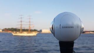 Samsung Gear 360. Сферическое видео для всех.