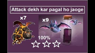bat spell attack | lava attack | th10 attack strategy | 9 bat spell | clash of clans