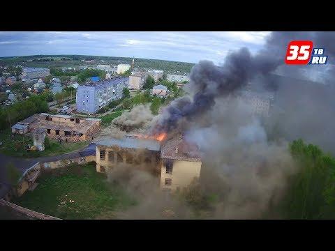 Школа-интернат для детей-сирот горела в Грязовце