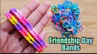DIY Friendship Day Bracelets Easy / How To Make Friendship Band / Handmade Friendship Band Day Bands