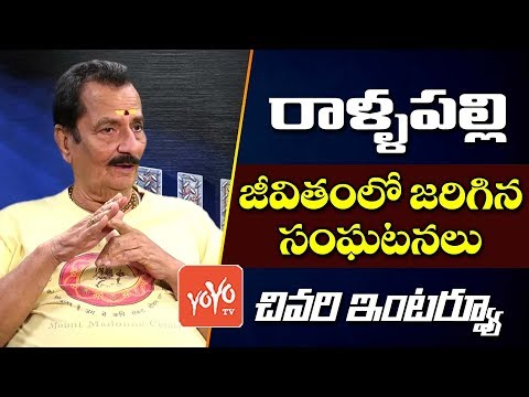 Rallapalli Narasimha Rao Exclusive Interview | Time to Talk | Celebrity Interviews | YOYO TV Channel