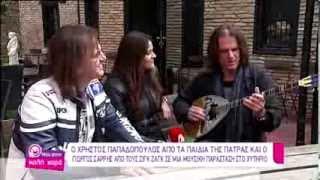 Μες στην καλή χαρά-Ο Χρήστος Παπαδόπουλος και ο Γιώργος Σαρρής  σε μουσική παράσταση