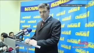 Кто такой Олег Тягниб�...