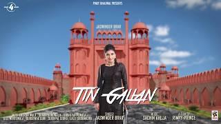 Tin Gallan Jaswinder Brar (Motion Poster) | Full Album Releasing on 13 01 2018