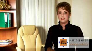 Технологии производства офисной мебели(http://www.kp-mebel.ru., 2010-12-06T11:09:17.000Z)