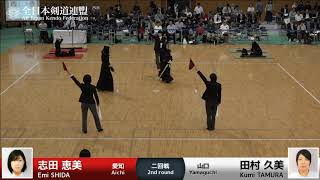 Ippons Round2 - 57th All Japan Women's KENDO Championship