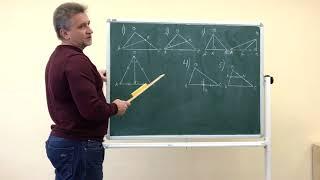 """Обобщающий урок по теме """"Треугольники"""""""