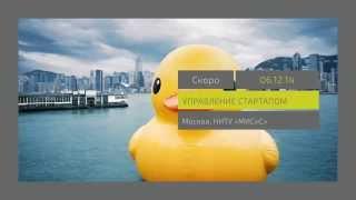 Анонс недели от Сколково. 1 – 7 декабря 2014