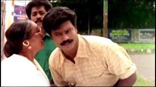 ആരാടാനിൻറ്റെഅമ്മച്ചിഎനിക്ക്അത്ര പ്രായം ആയിട്ടില്ല # Malayalam Comedy Scenes # Malayalam Movie Comedy