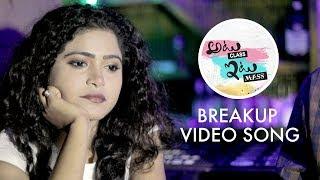 Atu Class Itu Mass Breakup Video Song  || Ravi Ganjam  || ZFlicks