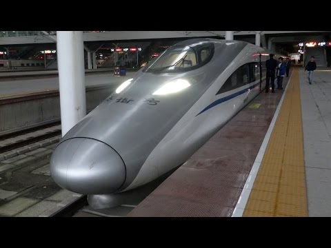 Shenzhen - Guangzhou by China High Speed Rail CRH380A Train