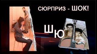 Презентация Книги о Школе и Методике Виктории Юдиной