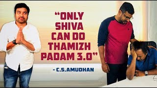 Only Shiva can do Tamizh Padam 3.0   In Conversation with CS Amudhan   Open Pannaa