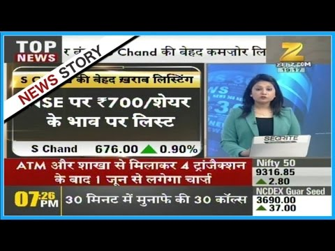 Book publishing, printing company S. Chand's listing below expected values