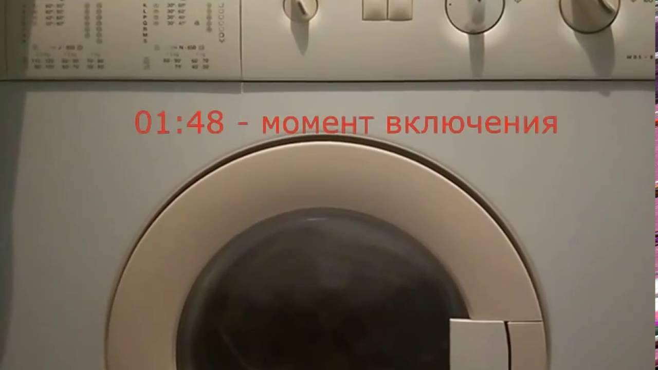 Инструкция zanussi aquacycle 500
