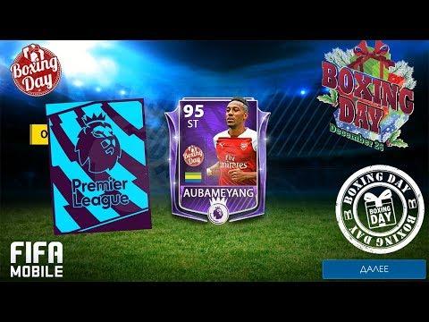 Открываем паки виртуальные Boxing Day Fifa Mobile 19