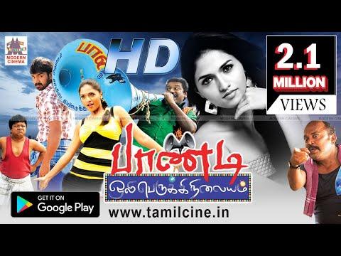 Paandi Oli Perukki Nilayam HD Full Movie | Sunaina | Soori | Karunas | பாண்டி ஒலி பெருக்கி நிலையம்