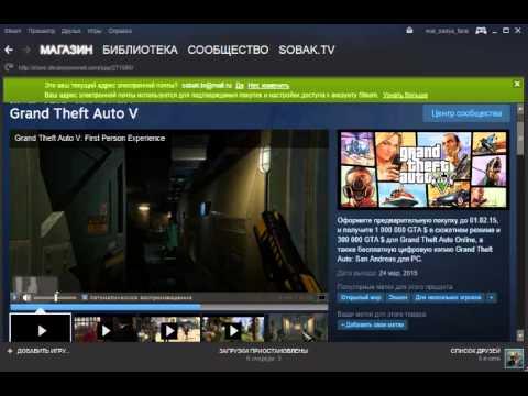Gta 5 Steam скачать торрент - фото 5