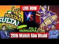 Multan Sultan Vs Quetta Galadiators Match 25