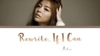 Ailee(에일리) - Rewrite..If I Can(다시 쓰고 싶어) [LYRICS] | [HAN/ROM/ENG] - Stafaband