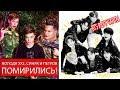 Володя XXL сбежал из дома ради Синяка и Петрова | BTS рвут чарты новым альбомом