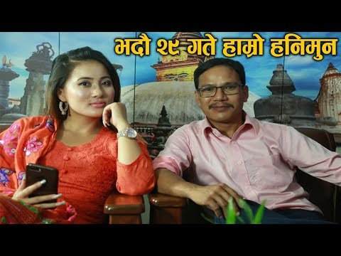 बुद्दी र रजनीको विहे हुन सक्ने यस्ता छन् कारण Buddhi Tamang& Rajani Gurung Interview