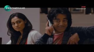 Vishwaroop | Promo 04  - Title Track (Vishwaroop) | Kamal Haasan, Rahul Bose | Fanmade