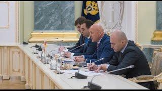 Генеральный прокурор РФ Юрий Чайка провел встречу с делегацией ГП Республики Южная Осетия