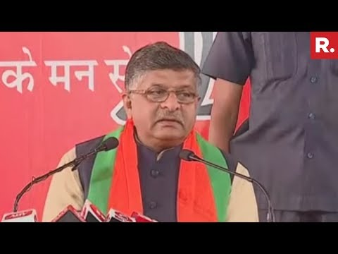 Union Minister Ravi Shankar Prasad Addresses Media In Jaipur, Rajasthan