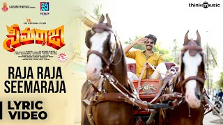 Seemaraja - Telugu | Raja Raja Seemaraja Lyrical | Sivakarthikeyan, Samantha | Ponram | D. Imman
