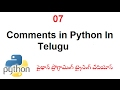 07 Comments in Python In Telugu | Python Comments Tutorial-vlr training