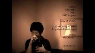 YUICHI KARAOKE TRIAL 2012 August  way of life/V6 (Cover)