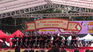 Publication Date: 2018-10-22 | Video Title: YYPS @ Po Leung Kuk 140th Anni