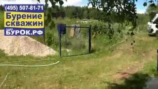 видео Бурение скважин на воду в  Калуге