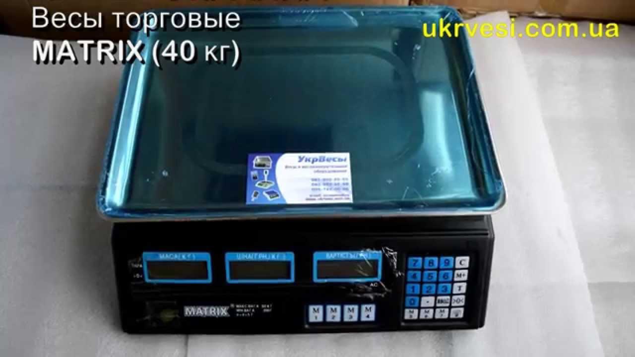 Цифровые ювелирные весы MH-500 (500g±0.1). Видео обзор от Интернет .