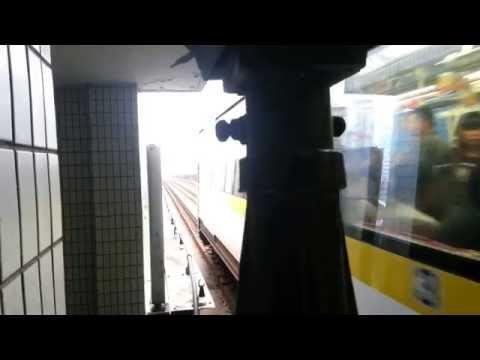 Shanghai: Metro train at Caoxi Rd (曹溪路站) Station