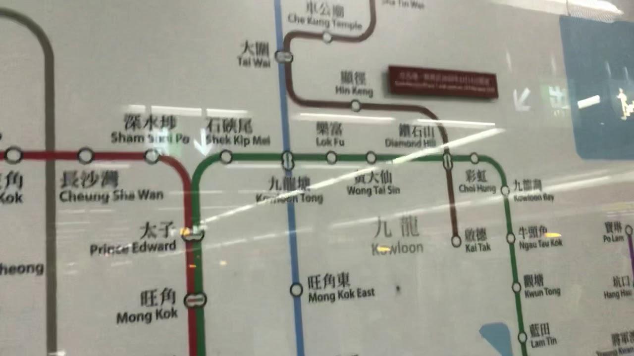 月臺路線圖已顯示屯馬線一期及將於2月14日通車貼紙 - YouTube