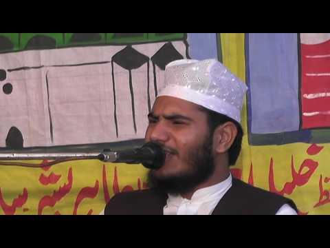 Nazim Ali Aasi at 43/4.L Okara