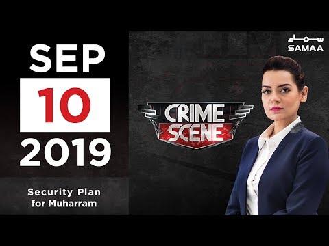 Punjab: Security Plan for Muharram | Crime Scene | SAMAA TV | 10 September 2019