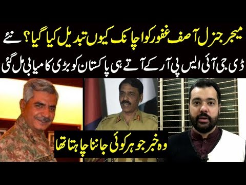 Pakistan achieved great success | Explain by Usama Ghazi